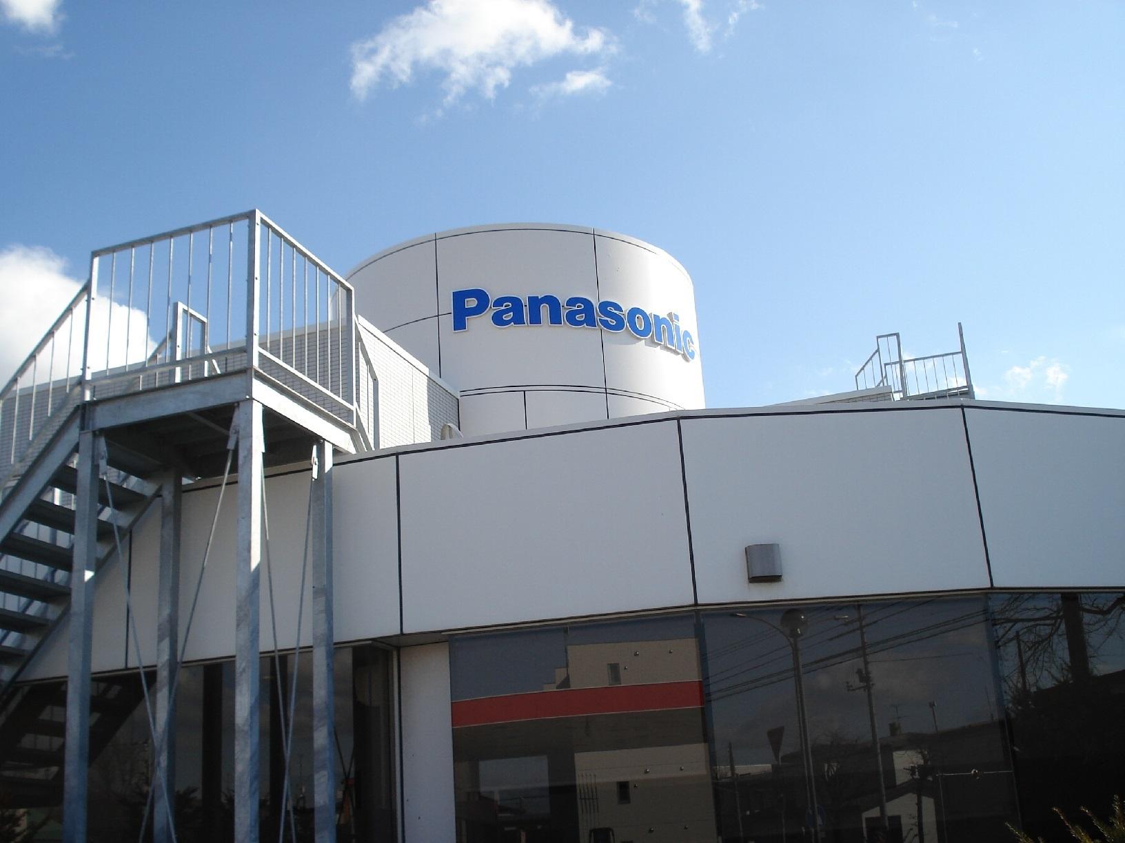 愛国Panasonic 施工後外観7