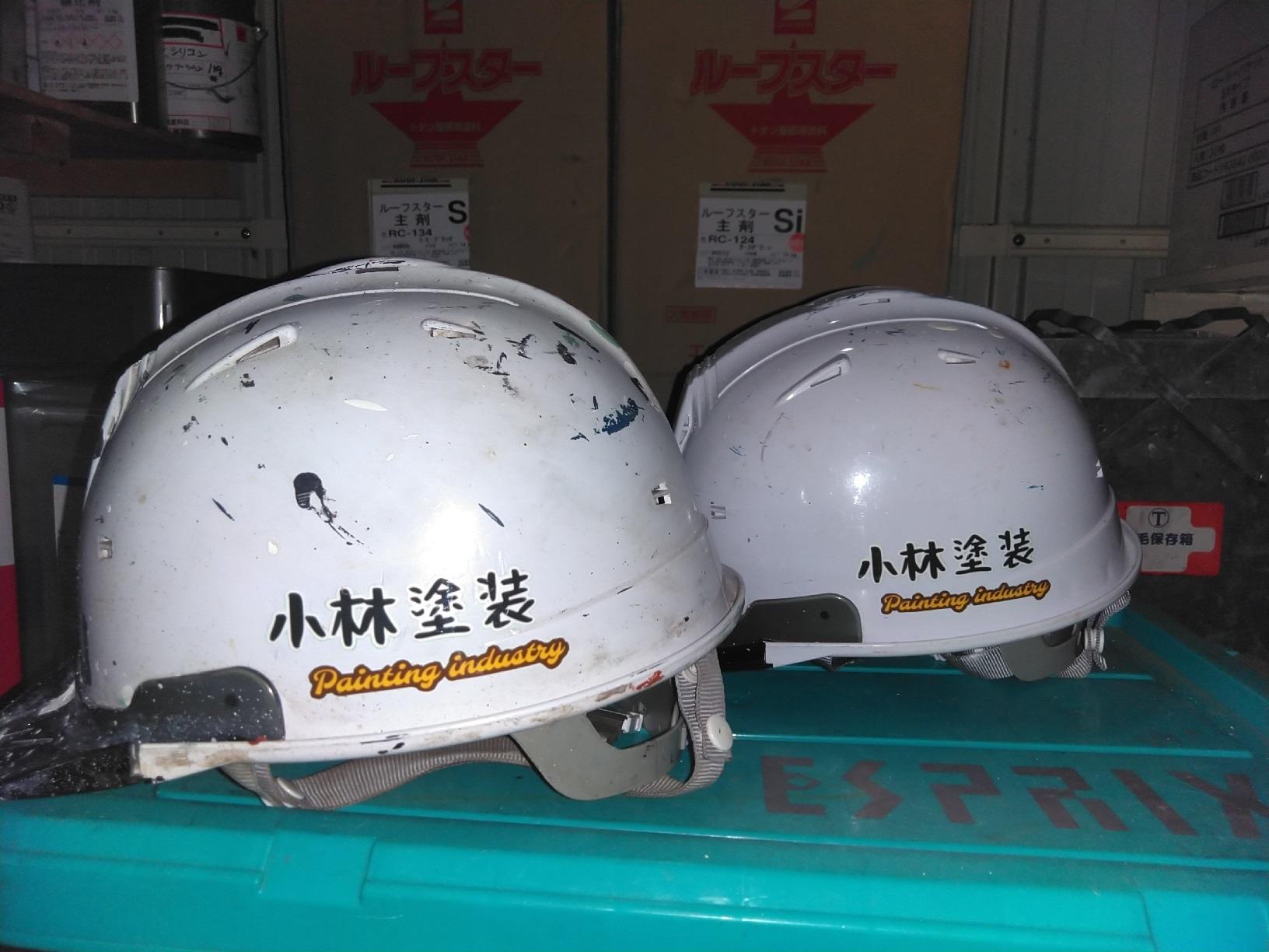 使い古しヘルメット掃除