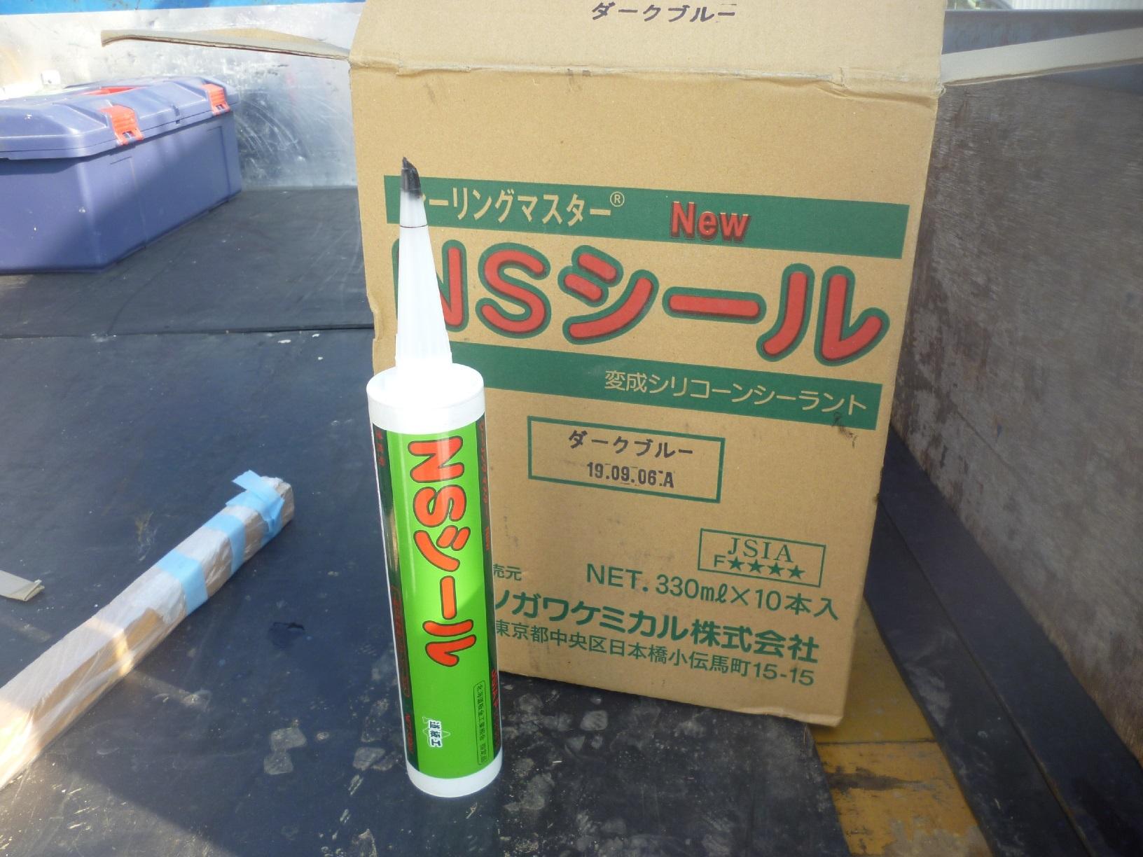 釧路町老者舞 物置 使用材料