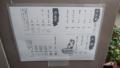 Shikoku0103_nagata_menu.jpg