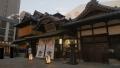 Shikoku0901_dougoonsen_honkan.jpg