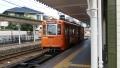 Shikoku1001_dougoonsen_station.jpg