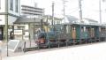 Shikoku1002_dougoonsen_station.jpg