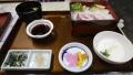 Shikoku1102_ajikura_nanyo_taomeshi.jpg