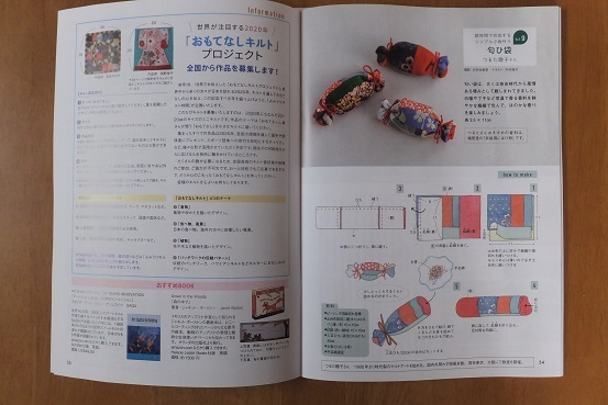 DSCF4690 (2)