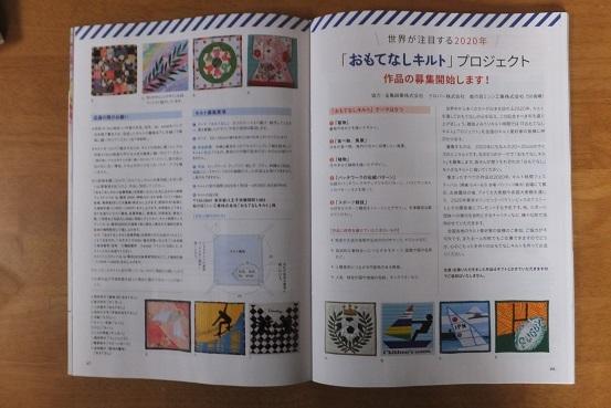DSCF5111 (2)