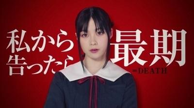橋本環奈ちゃん、ツイッターで政治的発言「期日前投票してきましたー!」