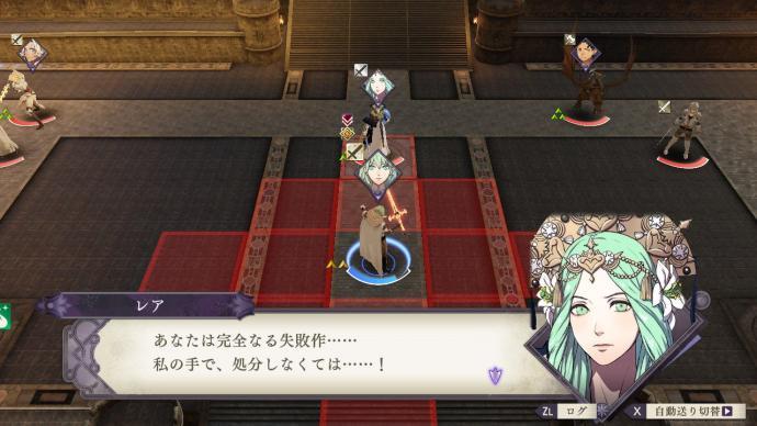 【悲報】ファイアーエムブレム風花雪月、かわいい女ユニットがレア様しかいない