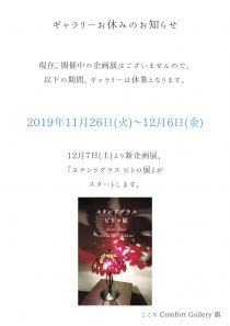 お休み24[1]