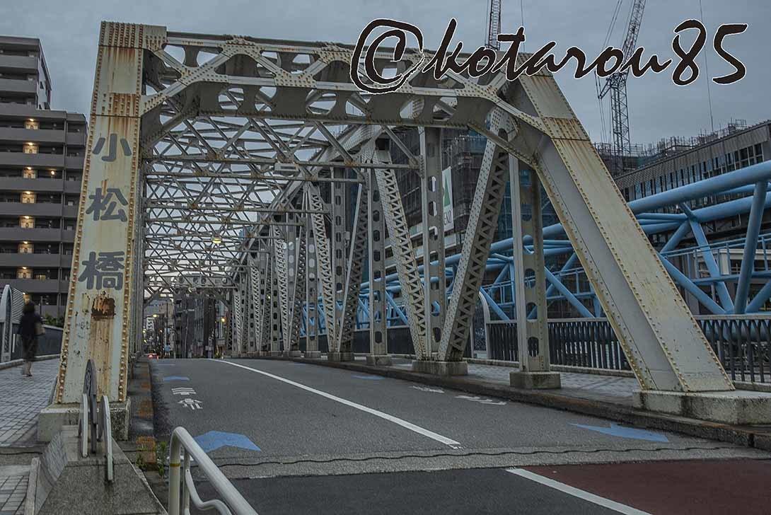 三連休の小松橋 20190716