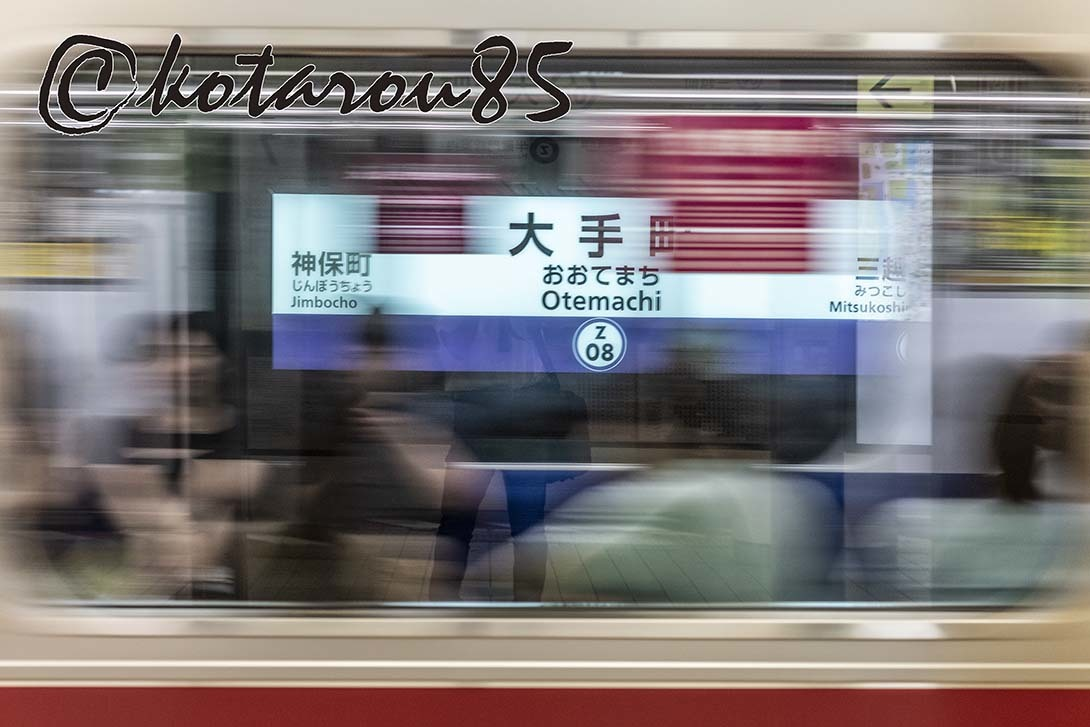 電車が走る 20190812