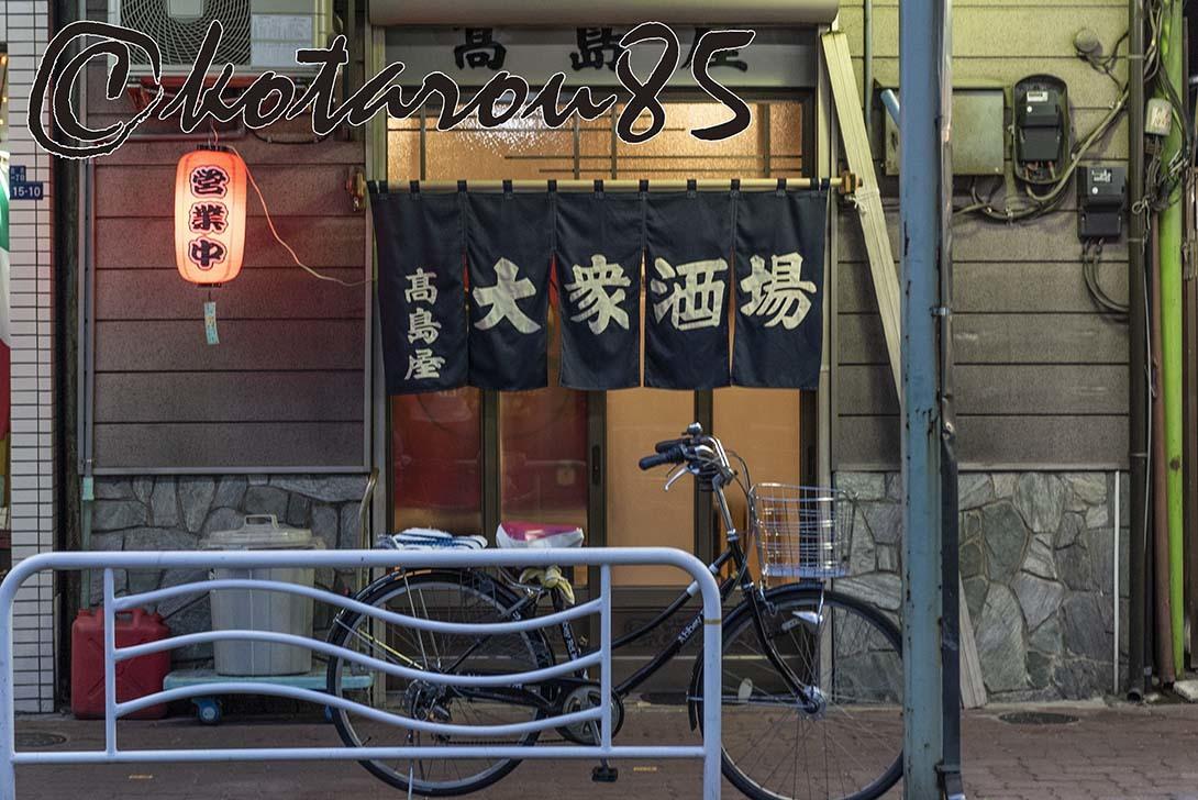 下町の居酒屋さん 20190829