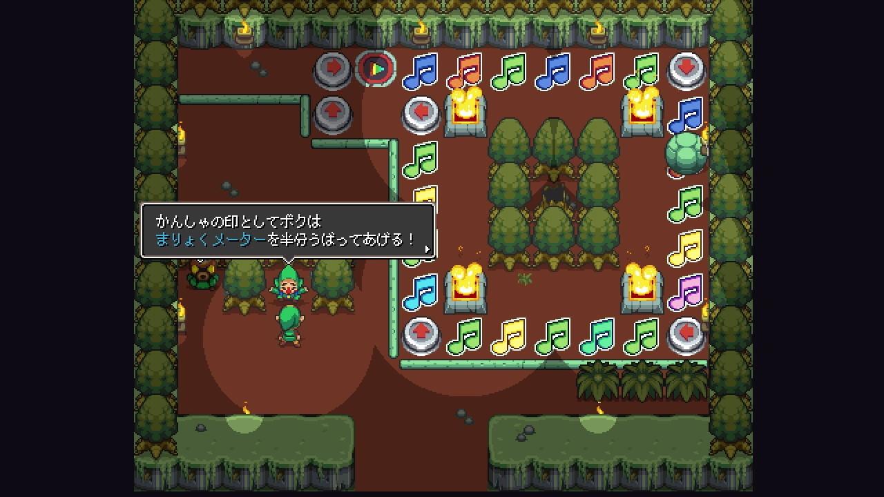 ケイデンス・オブ・ハイラル® 迷いの森-3