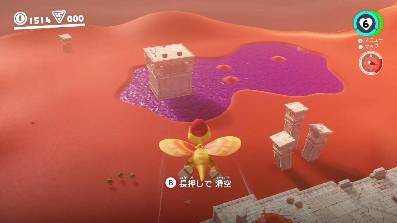 スーパーマリオオデッセイ® 砂の国 パワームーン-57