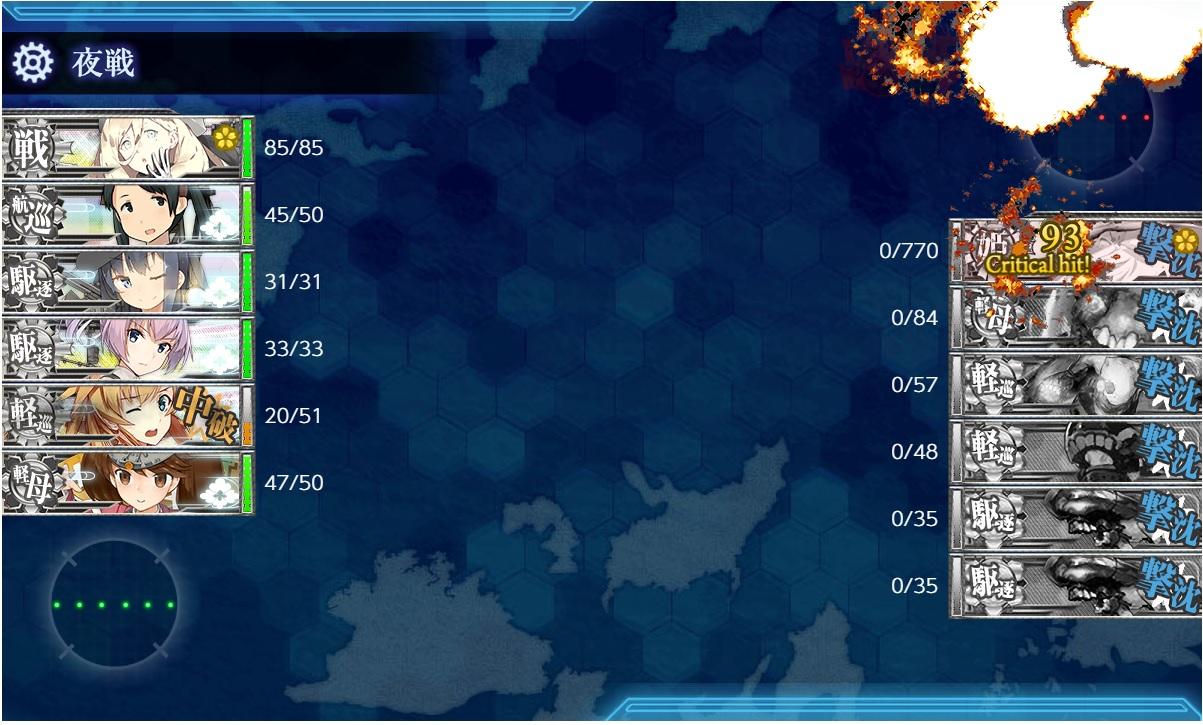 艦これ61