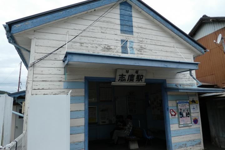 琴電志度駅駅舎