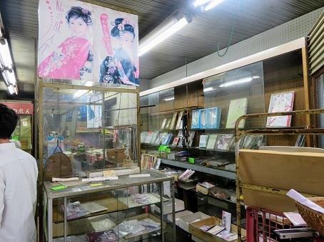 赤のれん小間物店2