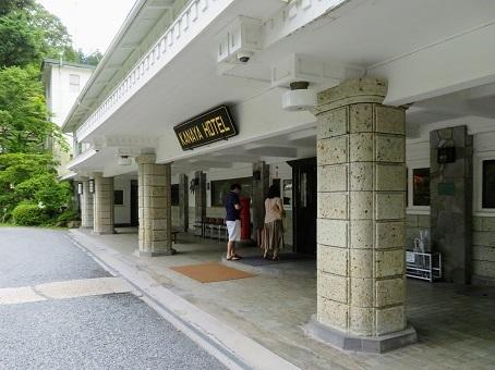 日光金谷ホテル05