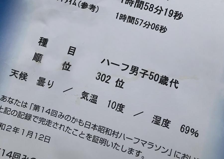 20011811.jpg
