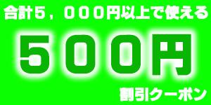 201901-500.jpg