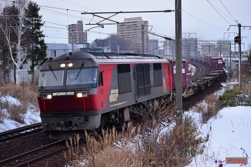 DF200-103 94レ 20191226