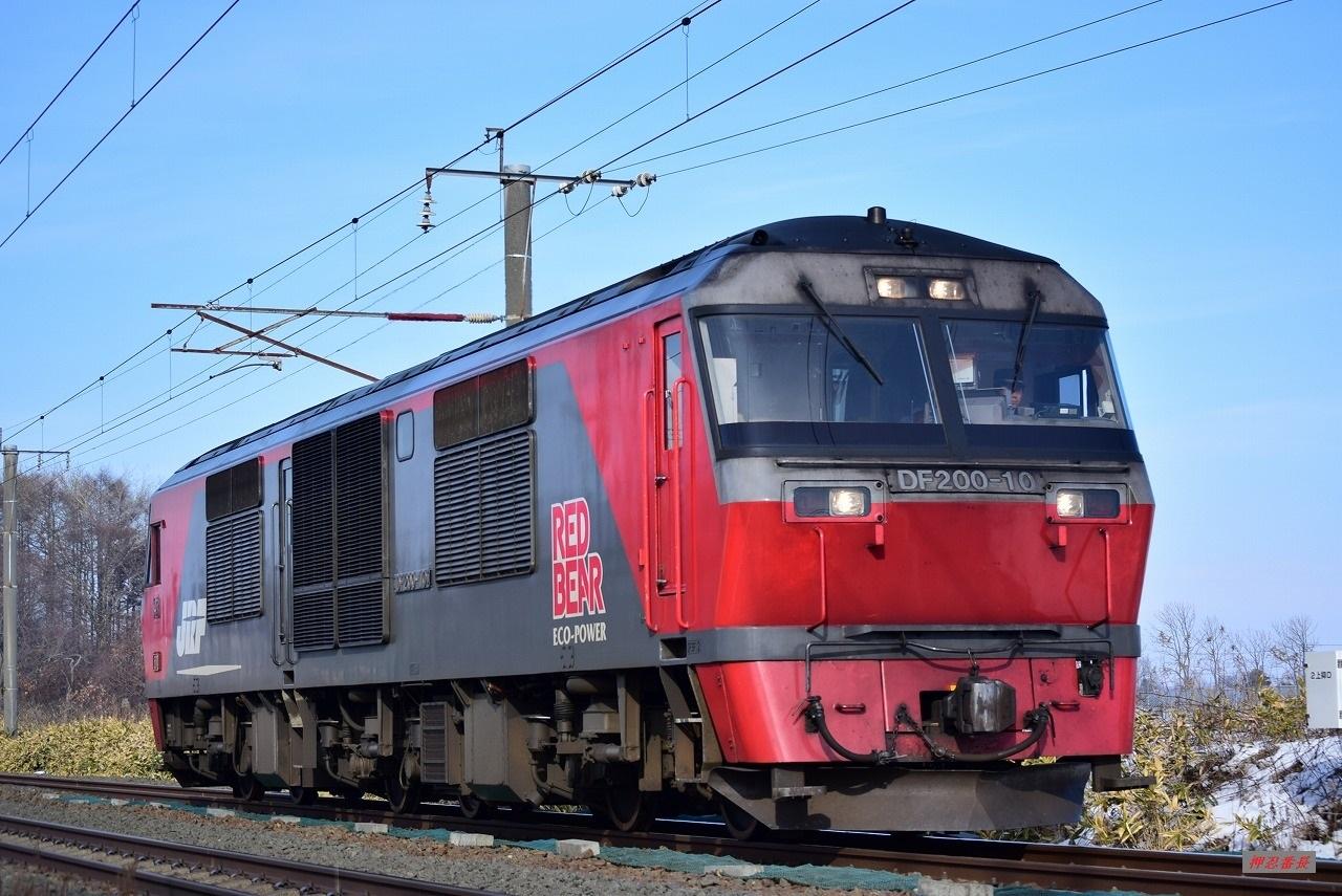 DF200-10 2050レ 20200119