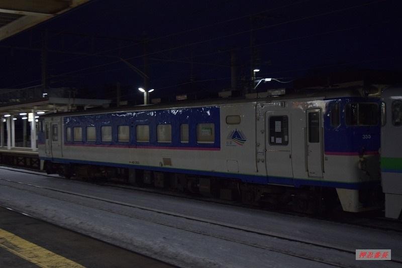 923D キハ40-817+キハ40-822+キハ40-355 20200201