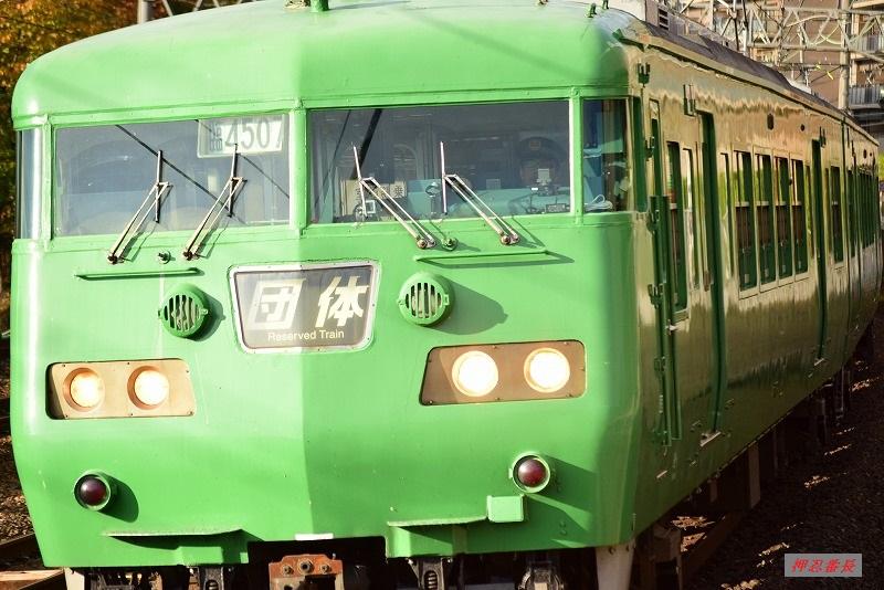 国鉄形117系近郊形電車 20191124 山崎カーブ