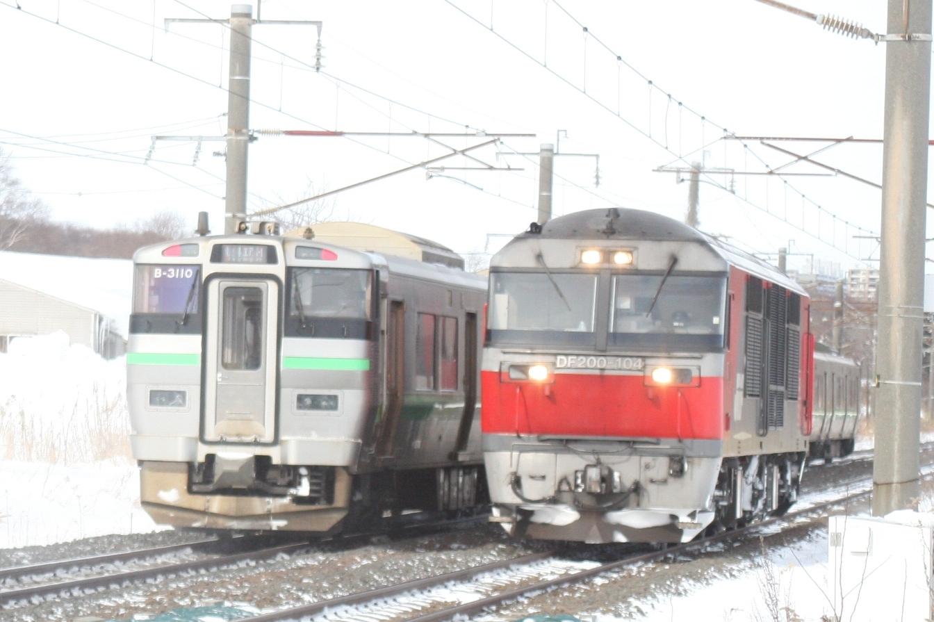 DF200-104 単2050レ 20200209