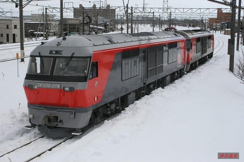 DF200-216 臨試9197 20200306 白石通路線