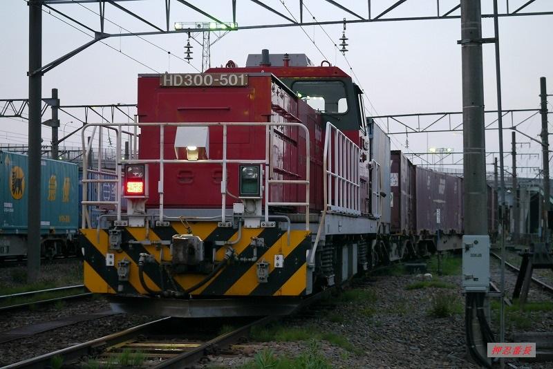 HD300-501 2070レ 20190703
