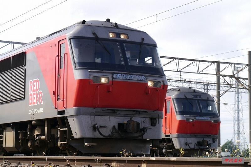 DF200-110 時変94レ 20190713