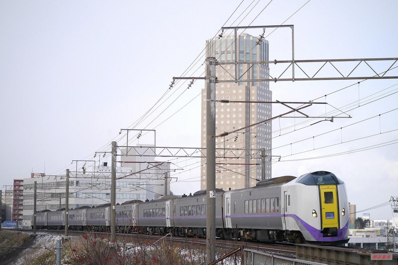 10D スーパー北斗10号 261系気動車 20200102