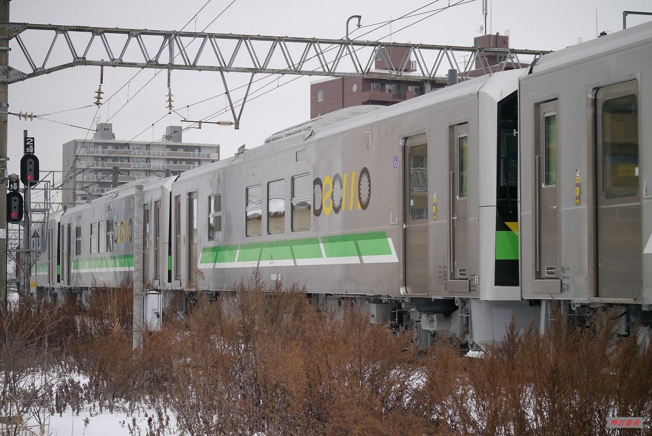 20200108 H100 甲種輸送