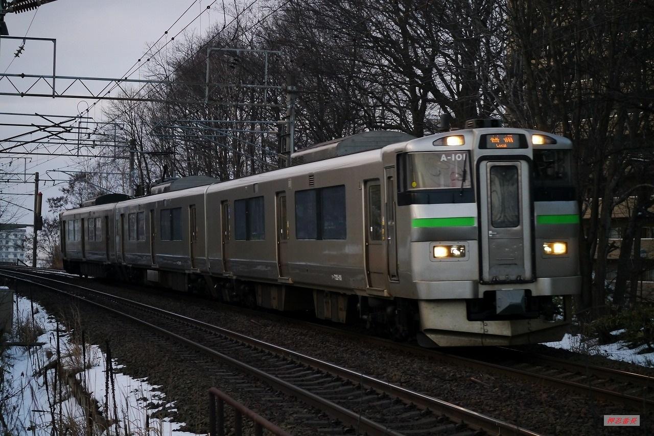 1780M 735系電車A-101 札幌発千歳行
