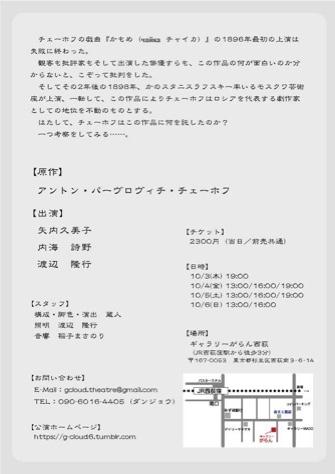 fc2blog_20190917183429bda.jpg