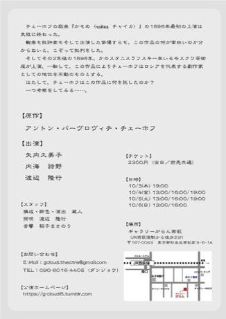fc2blog_2019093020342391a.jpg