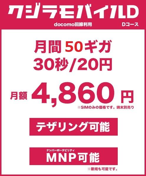 top_mobileD.jpg