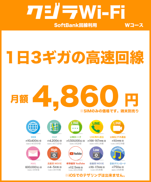 top_wifi.png