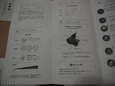 P7280112.jpg