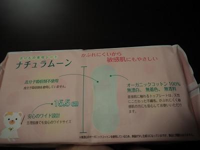 P8040146.jpg