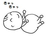 イラスト2takai2