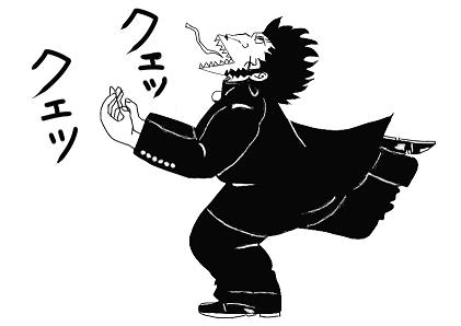 イラスト7dooku2
