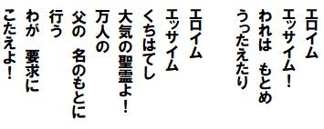 イラスト10akuma2