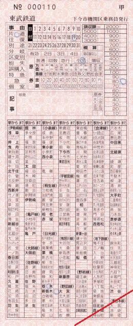 190664.jpg