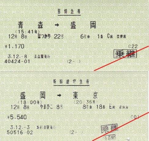 190935.jpg