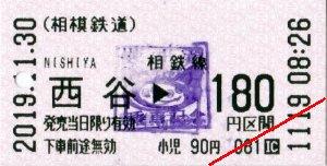 191153.jpg