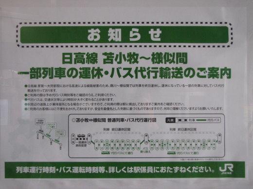 200139.jpg