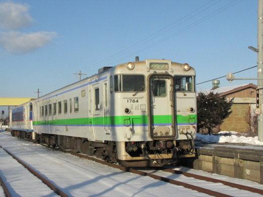 200140.jpg