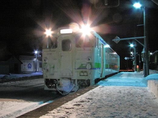 200169.jpg